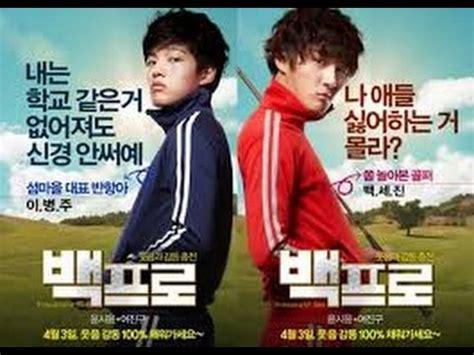 mister eng sub watch mister kdrama indo sub korean movie mr perfect korean comedy movie eng sub
