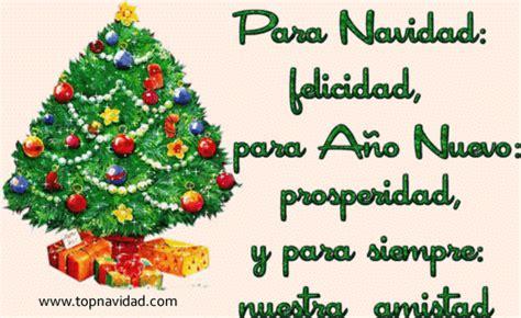 imagenes de navidad para amigas frases de navidad con imagen para compartir frases de