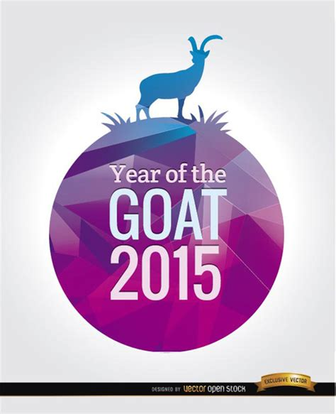 free new year goat 2015 new year of the goat 2015 geometric design vector