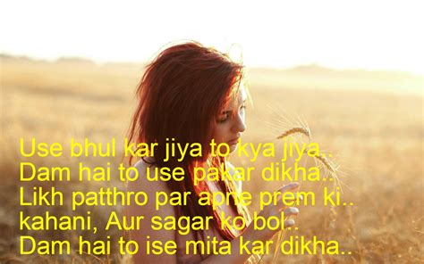 girl attitude shayari in hindi shayari hi shayari images download dard ishq love zindagi