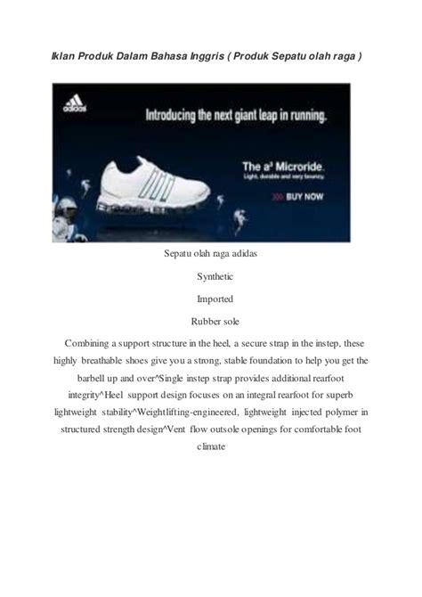 Sepatu Led Led Shoes With Remote iklan produk sho