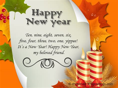 new year wishes to parents new year wishes for parents 365greetings