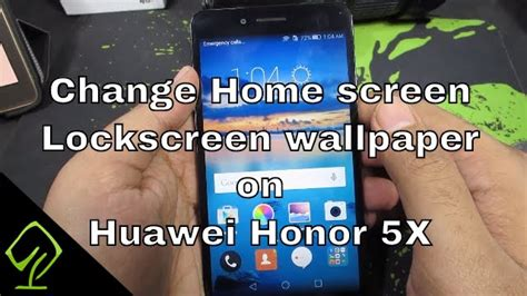 change home screen wallpaper  lockscreen