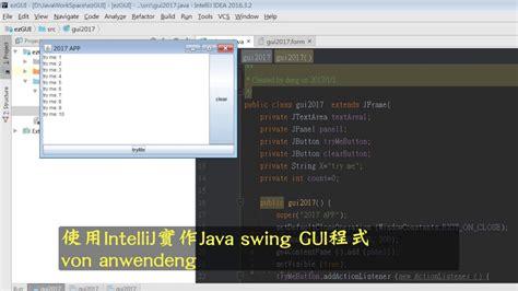intellij swing use intellij to write swing gui java program youtube