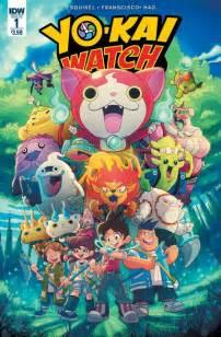 idw publishing western yo kai watch comic series geek