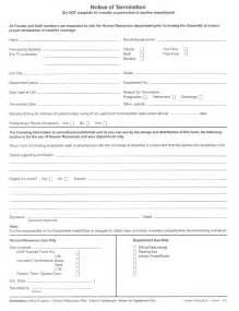 Termination Paperwork Template noice of termination form staff manual library of waterloo