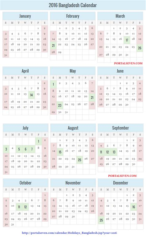 Chad Fastis 2018 Calendar 2018 With Holidays In Bangladesh 28 Images