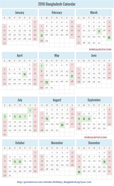 Calendar 2018 With Holidays In Bangladesh 2016 Bangladesh Holidays Calendar