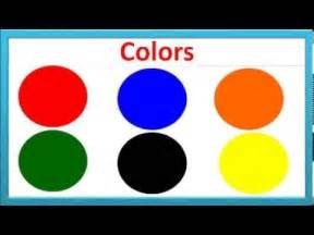 learning colors for toddlers free coloring pages learning colors names for