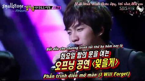lee seung gi xuất ngũ vietsub kara live i will forget lee seung gi ft