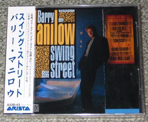 swing street barry manilow swing street records lps vinyl and cds