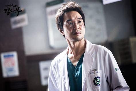 bioskopkeren romantic doctor teacher kim 做演員當如 韓石圭 21g magazine