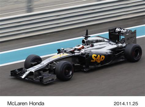 f1 honda new mclaren honda f1 prototype makes its outing on