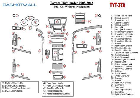 toyota parts catalog diagram 2008 toyota highlander parts catalog toyota auto parts