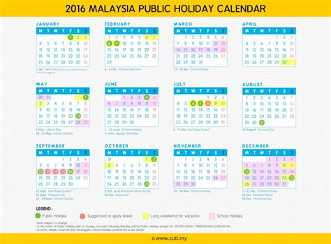 Printable Calendar 2016 Malaysia School Holiday | 2016 calendar take 12 days leave enjoy 48 days holiday