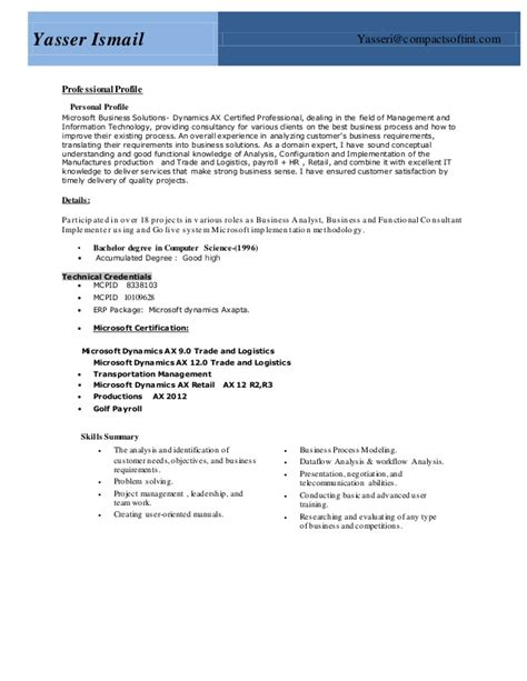 yasser ismail resume 1