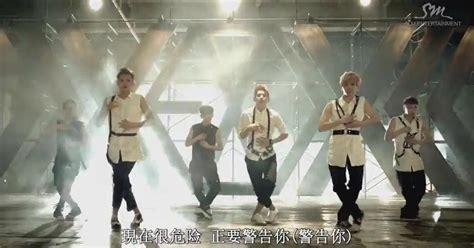 download mp3 exo growl chinese version msn exo growl 2nd version