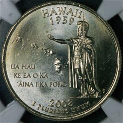 hawaii state quarter errors hawaii quarter state 2008 on popscreen