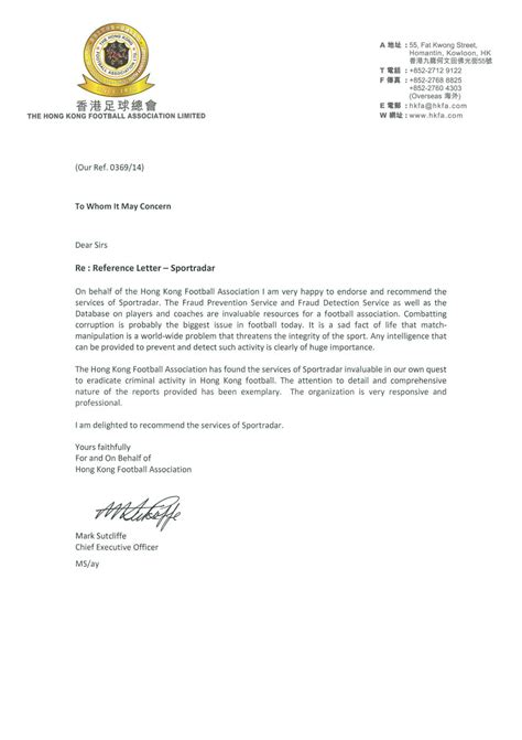 Reference Letter Sle Hong Kong Reference Letter For Domestic Worker South Africa Cover
