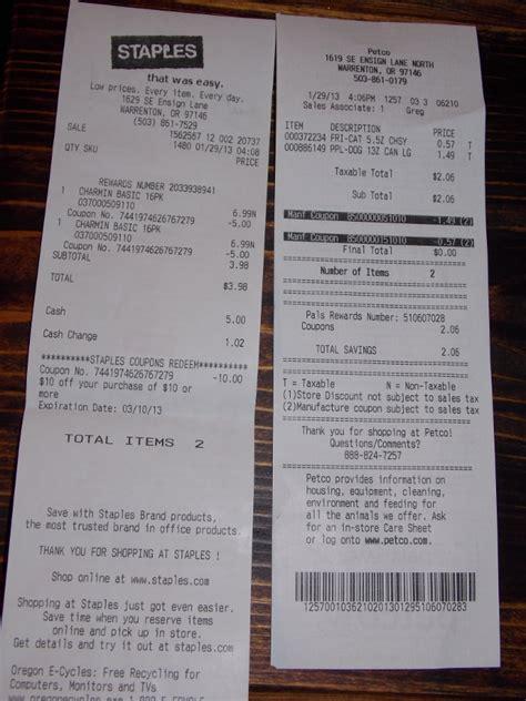 Galerry printable pro plan coupons