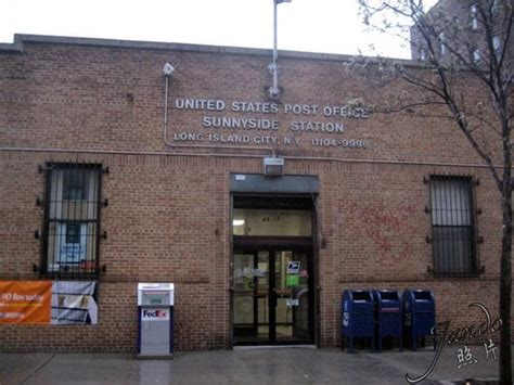 Post Office Number Near Me by United States Post Office Sunnyside Sunnyside Ny