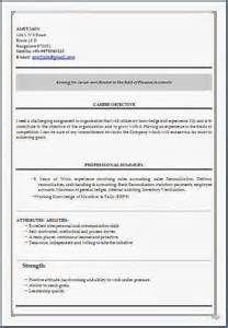 resume format for bcom freshers download minecraft resume templates