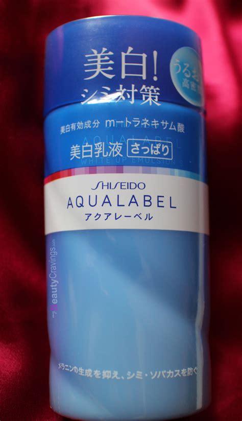Shiseido Aqualabel shiseido aqualabel white up emulsion s a lightweight
