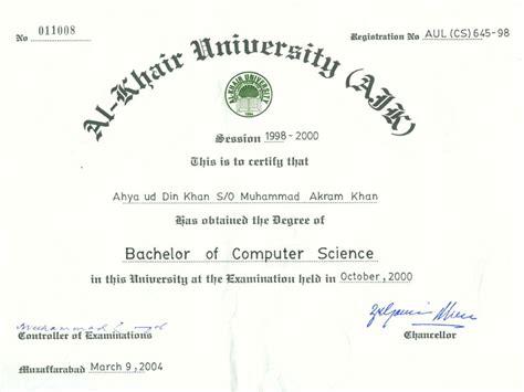 Mba Degree In Pakistan by Ahyuddin Khan