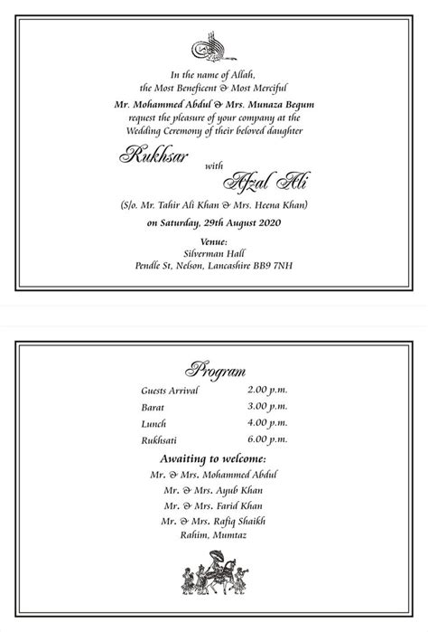 Nikah Invitation Cards Template by 9 Best Muslim Wedding Ceremony Wordings Images On
