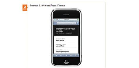 drupal theme jquery mobile 推荐30个jquery mobile插件和教程 open资讯