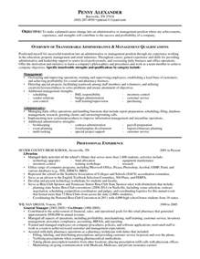 Resume Administrative Assistant Key Skills Resume Sle Transferable Skills
