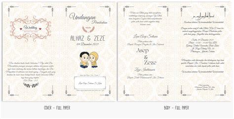 desain undangan resepsi pernikahan desain undangan pernikahan full simple creative