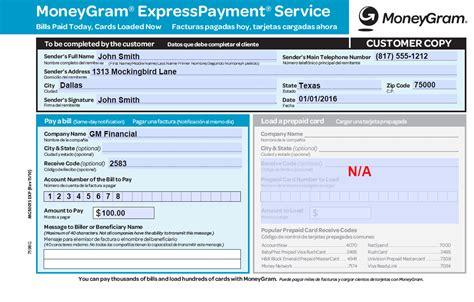 carding moneygram tutorial moneygram online transfer cool send online laptop icon