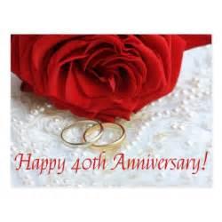40th wedding anniversary postcards 40th wedding anniversary post card templates