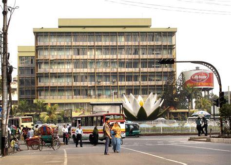 bankladesh bank information bangladesh bank