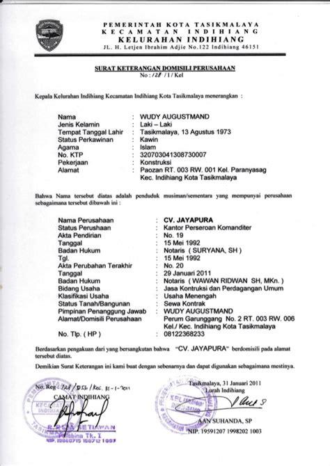Contoh Surat Keterangan Akreditasi Kus by Contoh Surat Keterangan Akreditasi Kus Contoh Surat