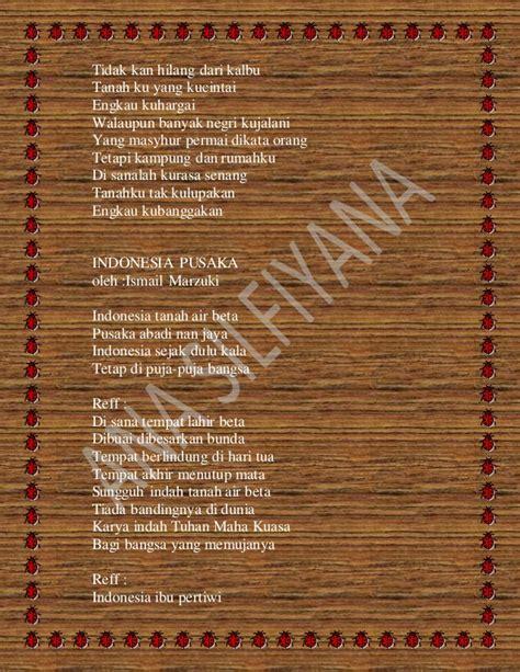 Mata Hati Yang Terkenang Abadi kumpulan lirik lagu wajib kebangsaan indonesia