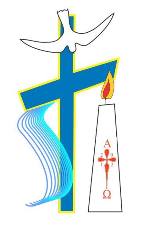 imagen de iglesia adornada para confirmacin tarjetas y oraciones catolicas signos confirmaci 211 n y bautismo