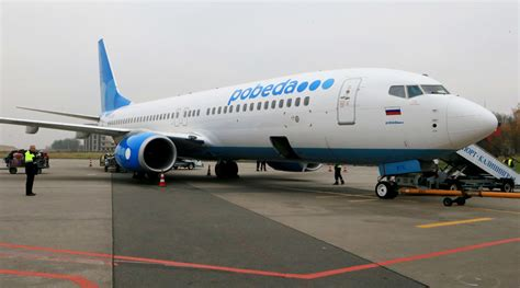 aeroflots  cost airline offers flights  europe