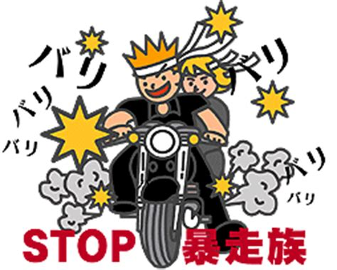 Kacamata Sepeda Trendy Aj1 5 japanorama fashion style trend orang jepang