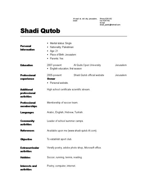 resume for marriage 28 images resume template blank new client information sheet in shadi