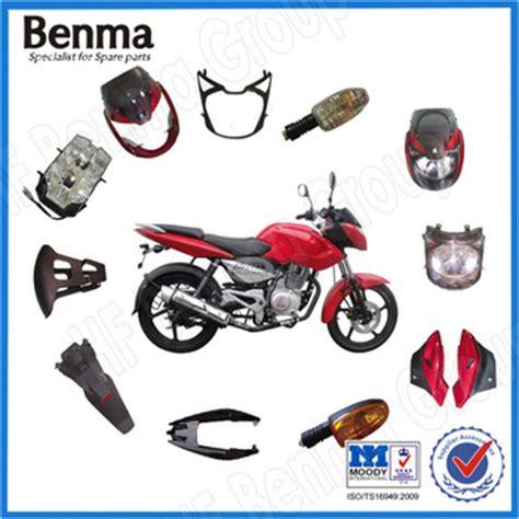 Sparepart R 150 bajaj pulsar 180 motorcycle spare parts motorcycle plactic side cover buy bajaj pulsar