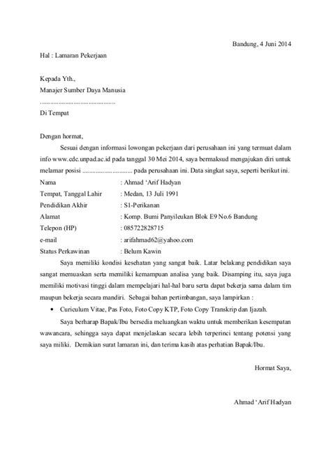 format surat lamaran kerja word surat lamaran kerja job fair word