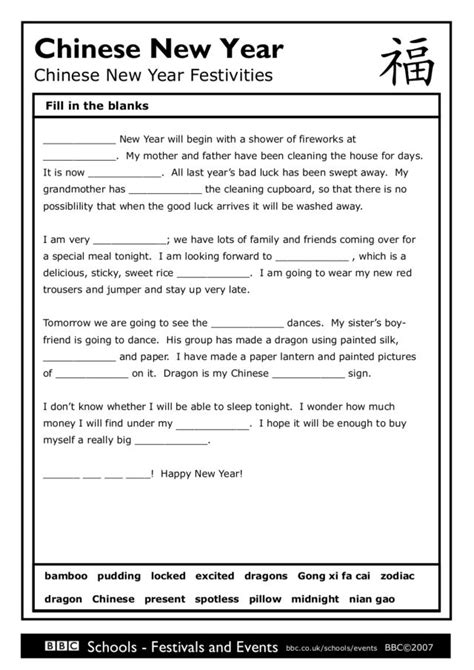 lesson plan on new year celebration dancer ernie wan s new year lesson plans 28 images