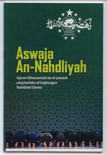 buku buku buddhisme silahkan baca dan unduh new style for 2016 2017 bacaan islam download buku aswaja an nahdliyah