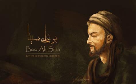 short biography ibn sina boo ali sina ibn sina avicenna ibn seena bu ali seena