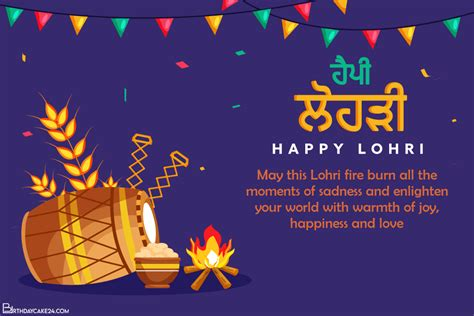 customize   happy lohri wishes cards images