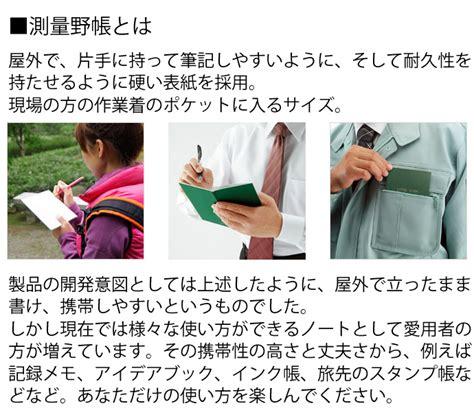 sketchbook kokuyo nagasawa stationery center rakuten global market