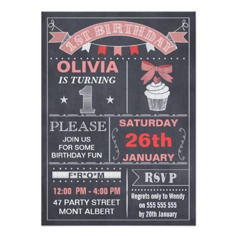 Cupcake 1st Birthday Invitations Announcements Zazzle Cupcake Chalkboard 1st Birthday Invitation Zazzle
