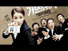 film gangster komedi korean comedy movies exemplary officer action movies